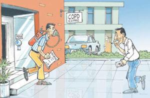 cartoon-COPD-300x197.jpg